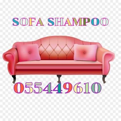 Sofa Cleaning Dining Chair Mattress Carpet Cleaning Rug Shampoo