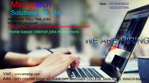 Are you looking for extra income in ranchi