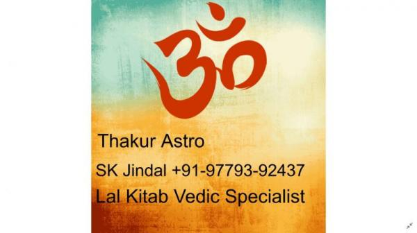 LOve Guru Astrologer ex Love back+91-9779392437