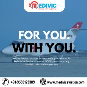 Get Special Medivic Air Ambulance Service in Delhi for Quick Relocation